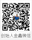 關注酒伯樂創始人金鑫微信!